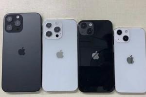 Dòng điện thoại iPhone 13 có thể hỗ trợ công nghệ sạc nhanh 25W hiện đại