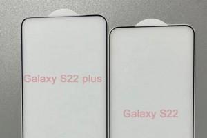 Mặt kính bảo vệ Galaxy S22 và Galaxy S22 Plus lộ diện với màn hình không viền