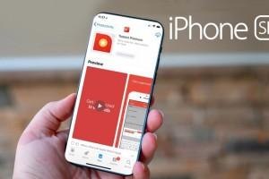 Dòng điện thoại cuối cùng sở hữu tấm nền LCD của Apple gọi tên iPhone SE 3