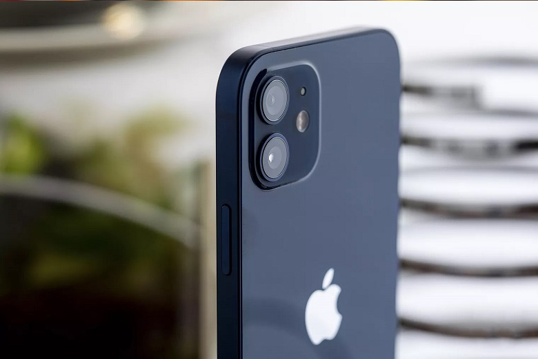 Camera iPhone 12 mini 128GB chụp ảnh chuyên nghiệp