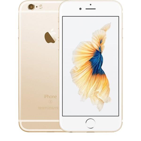iPhone 6s 16GB Quốc Tế (Likenew)