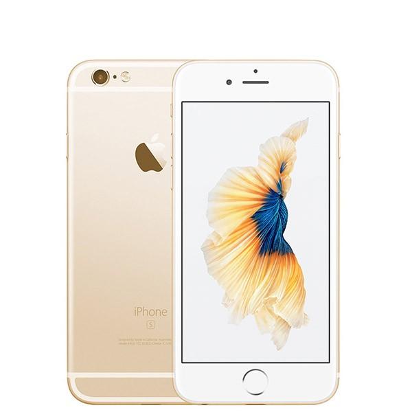 iPhone 6s 32GB Quốc Tế (Likenew)